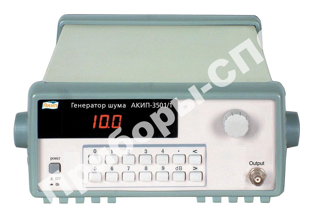 АКИП-3501/3  Генераторы шума