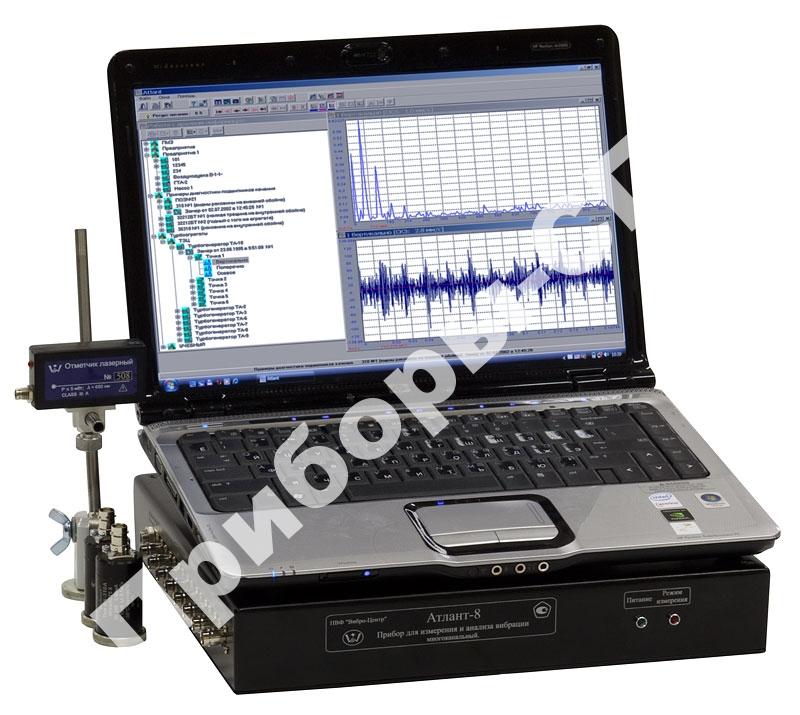 Атлант-32 - многоканальный синхронный регистратор и анализатор вибросигналов (виброанализатор)
