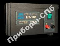Б3-701.1 - источник питания 0-15В/0-8А