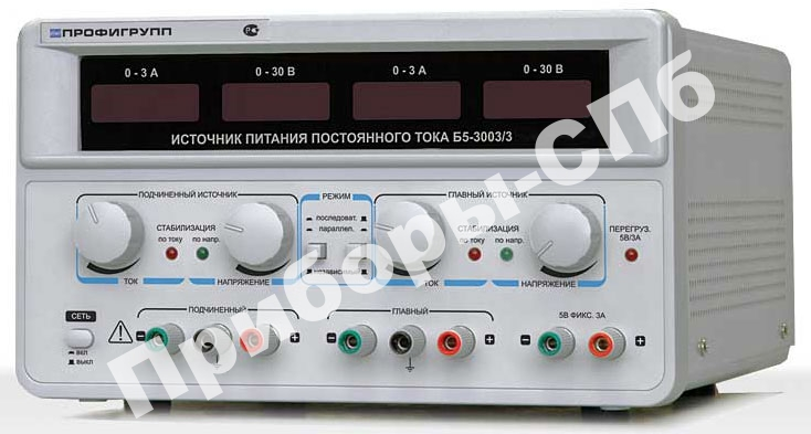 Б5-3003/3 - источник питания трехканальный 2 х 30В/3А + 5В/3А
