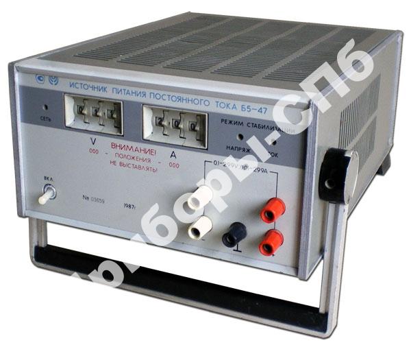 Б5-50 - источник питания 0-300В/0-300мА