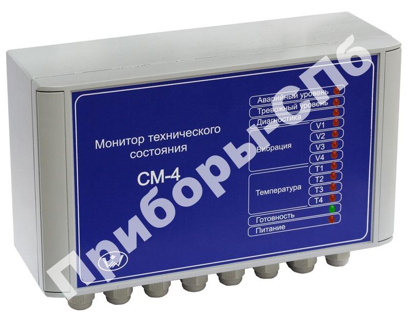 СМ-4 - система мониторинга технического состояния вращающегося оборудования