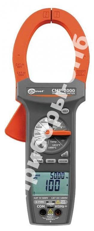 CMP-2000 - клещи токоизмерительные