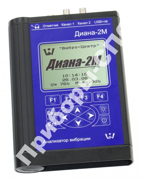Диана-2М - двухканальный анализатор вибросигналов (виброанализатор)