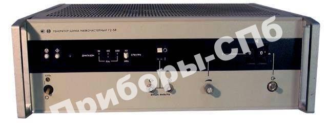 Г2-59 - генератор шума