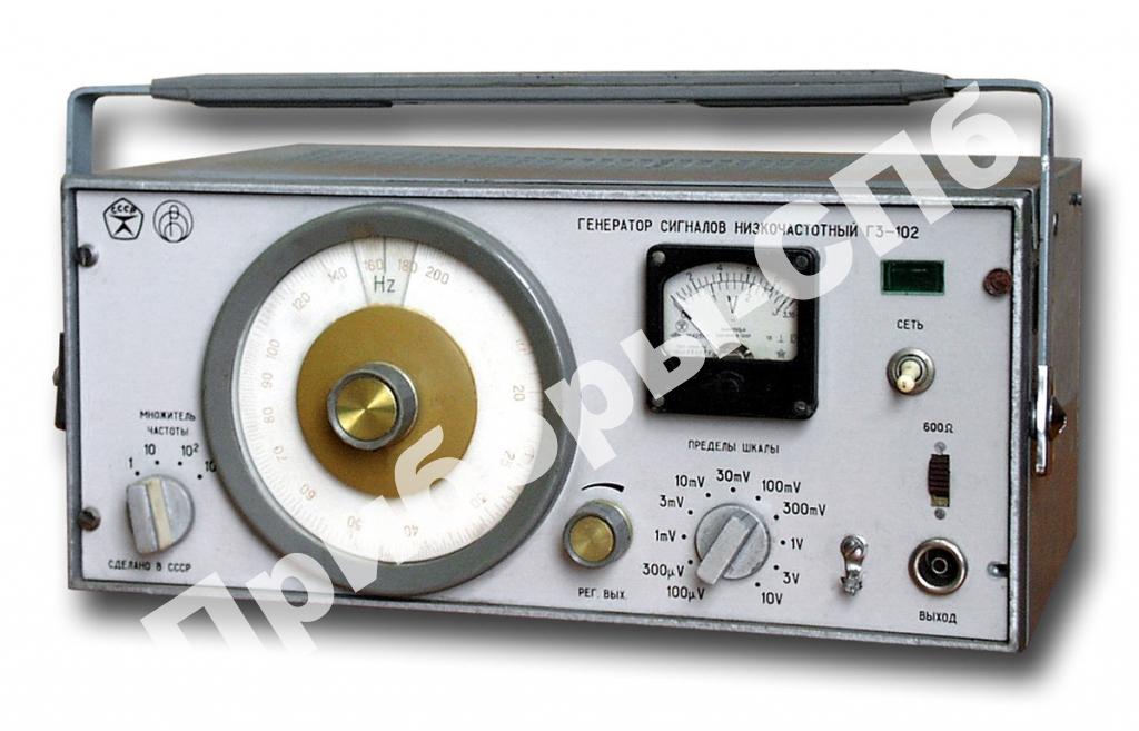 Г3-102 - генератор НЧ