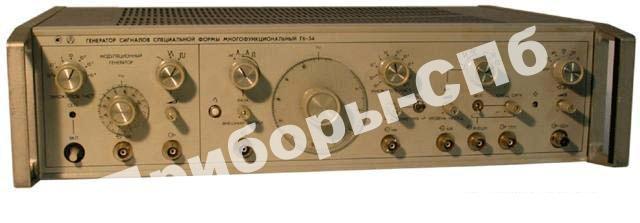 Г6-34 - генератор сигналов специальной формы