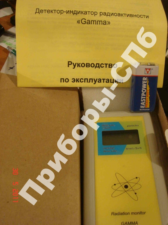 Gamma - детектор-индикатор радиоактивности