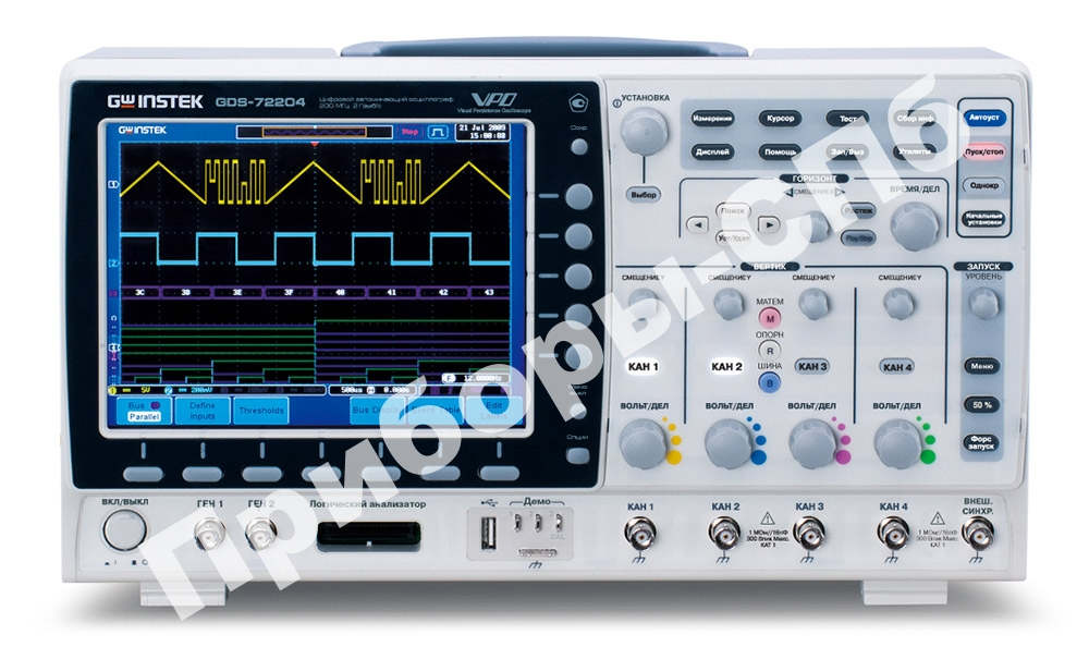 GDS-72102 - осциллограф цифровой