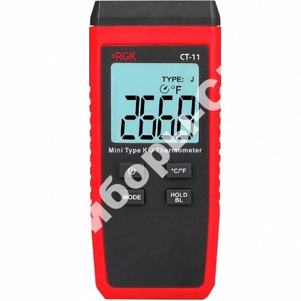 RGK CT-11 Термометр