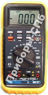 MY67 - цифровой мультиметр