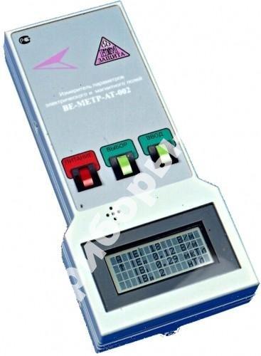 ВЕ-МЕТР-АТ-002 - измеритель параметров электрического и магнитного полей