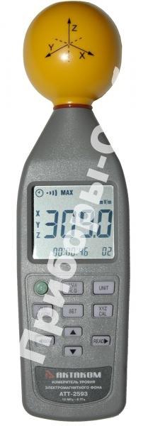 АТТ-2593 - измеритель уровня электромагнитного фона