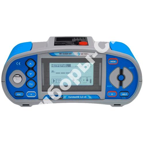 MI 3102H BT PROF PLUS - многофункциональный измеритель параметров электроустановок (профессиональная комплектация плюс)