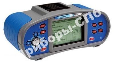 MI 3101 - многофункциональный электрический тестер для измерения параметров электрических сетей и электрооборудования