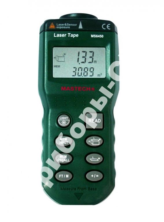 MS6450 - лазерный дальномер