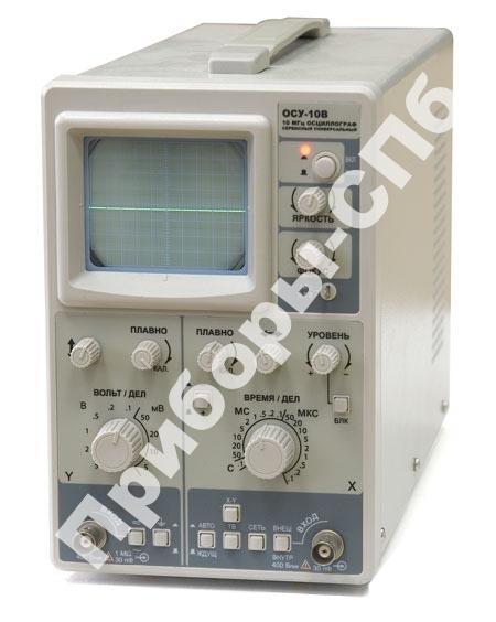 ОСУ-10В - осциллограф