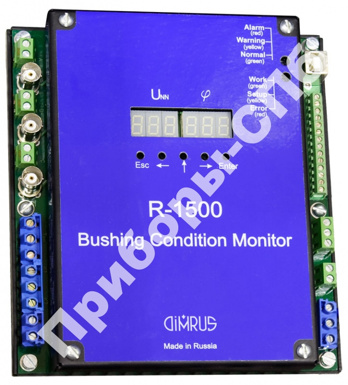 R-1500 - система контроля токов проводимости и тангенса угла потерь маслонаполненных вводов под рабочим напряжением