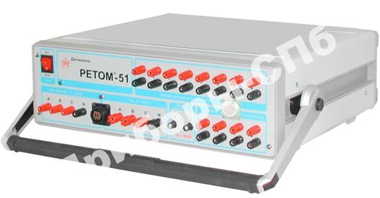 РЕТОМ-51 - устройство испытательное