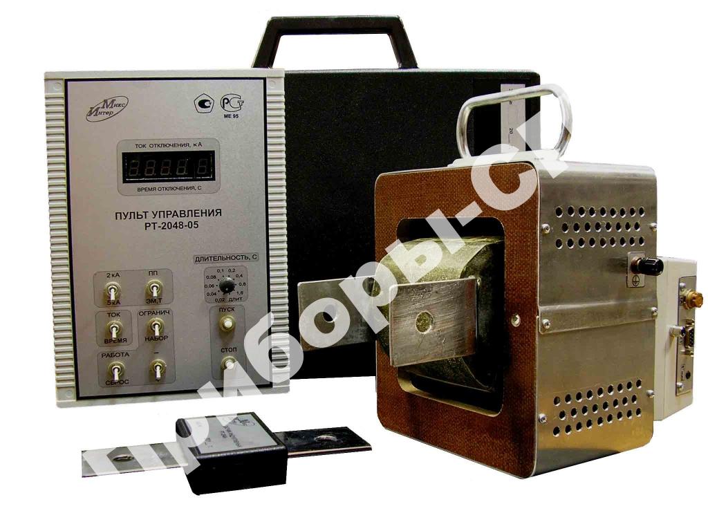 РТ-2048-06 - комплект для испытаний автоматических выключателей (до 6 кА)