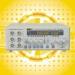 купить Г3-135М генератор сигналов низкочастотный ПРОФКИП