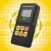 купить П3-33М измеритель электромагнитного поля ПРОФКИП