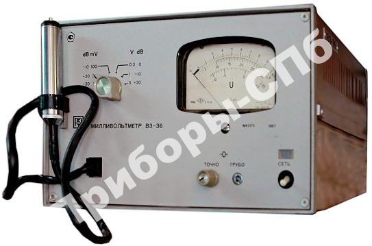 В3-36 - милливольтметр переменного тока